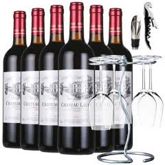 【买一送八】法国原瓶进口红酒 AOC法定产区纳菲尔干红葡萄酒750ml*6瓶