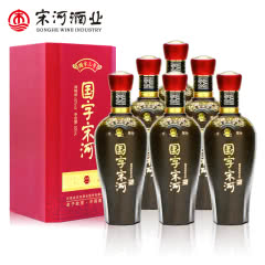 河南白酒 宋河粮液50度国字三号500ml醇厚浓香型白酒礼盒 6瓶整箱