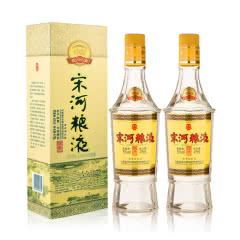 河南白酒 宋河粮液50度1988酒475ml浓香型白酒 2瓶