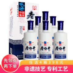 42°衡水衡记老白干柔顺500ml*6瓶装(2012年产)