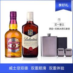 芝华士12年威士忌500ml +百龄坛特醇500ml 威士忌双雄