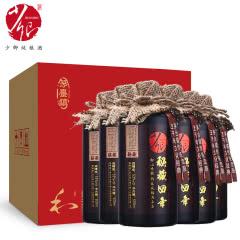 53° 贵州茅台镇 少卿秘藏四年 酱香型白酒 纯粮食高粱酒 白酒整箱500ml*6瓶