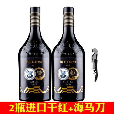 13.5度澳洲原装进口红酒 南澳产区西拉红酒 贝洛尼阿莱德干红葡萄酒 750ml*2瓶