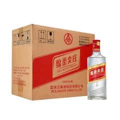 50° 五粮液股份 绵柔尖庄 131光瓶  500ml*12原箱