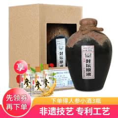 【燕赵老字号】52°衡水衡记白酒浓香型封坛原液500ml