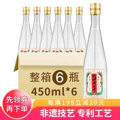 42°衡水衡记老白干时尚光瓶450ml*6瓶装