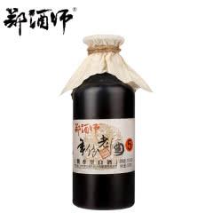 53°贵州茅台镇 郑酒师年份老酒5 酱香型白酒 固态纯粮 陈年老酒单瓶500ml