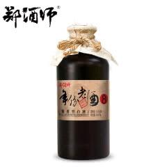 53°贵州茅台镇 郑酒师年份老酒8 酱香型白酒 固态纯粮 白酒单瓶500ml