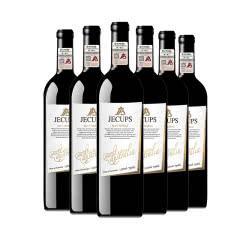 澳大利亚原瓶进口 吉卡斯 特酿干红葡萄酒750ml(6瓶装)