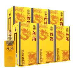42°汾酒 山西杏花村汾酒股份厂 汾酒帝王黄518ml(6瓶装)