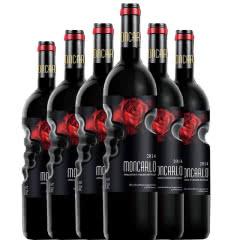 法国原瓶原装进口红酒 黑玫瑰AOP级艺术品干红葡萄酒750ml*6瓶