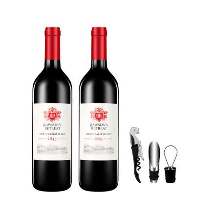澳洲奔富原瓶进口洛神山庄设拉子赤霞珠1845干红葡萄酒 750ml*2两只装