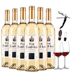 法国进口干白 玛歌纳德干白葡萄酒750ML*6支【送酒杯酒具】