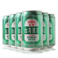台湾啤酒 金牌啤酒 原装进口啤酒 麦香浓郁 自然清爽型 330ml*6听装