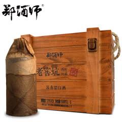 53°贵州茅台镇 郑酒师老窖坑30 酱香型白酒 珍藏级酱香酒 礼盒装白酒整箱500ml*6