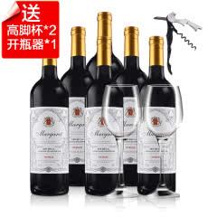 法国(原瓶进口)玛格丽特骑士干红葡萄酒750ml*6