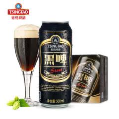 青岛啤酒(Tsingtao)黑啤500ml*12听 大罐整箱装 (新老包装随机发放)