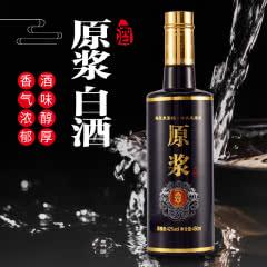 路亚泉42度十五年原浆纯高粱白酒450mlX6瓶浓香型酒厂直营