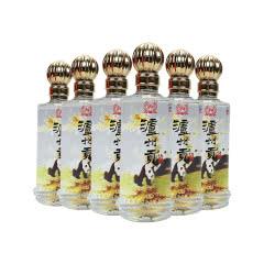52°泸州贡酒A9 500ml*6瓶