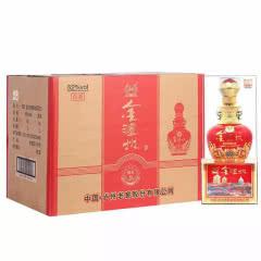 52°泸州老窖 金泸州绵柔9绵柔型白酒500ml*6瓶(整箱)