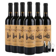 张裕高级干红葡萄酒特选级赤霞珠红酒烟台产区整箱6瓶*750ml