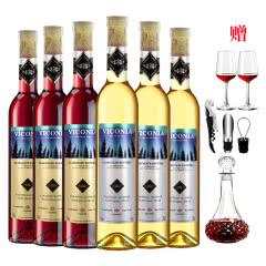 12°维科尼娅冰酒 冰红冰白葡萄酒红酒甜酒 375ml*6瓶整箱装