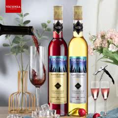 12°维科尼娅冰酒 冰红冰白葡萄酒红酒甜酒 375ml双瓶装