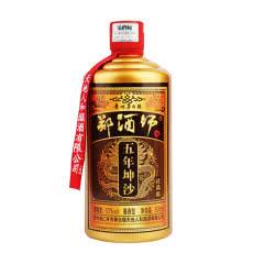 53°贵州茅台镇 郑酒师五年坤沙 酱香型白酒 固态纯粮 白酒单瓶装500ml