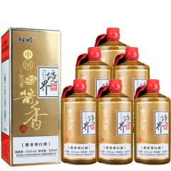 53°贵州茅台镇 醉卿境界 珍藏级 酱香型白酒 固态纯粮 白酒整箱500ml*6瓶