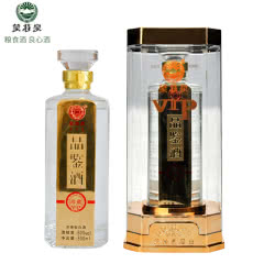 50°蒙特泉VIP品鉴酒珍藏 浓香型白酒礼酒500ml