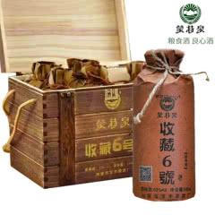 53°蒙特泉收藏6号粮食酒 清香型白酒500ml(6瓶装)