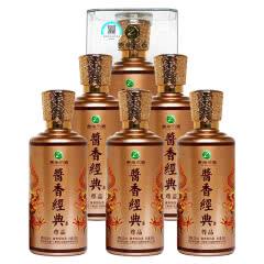 贵州茅台集团 53度习酒 酱香经典500ml(6瓶装)2019年