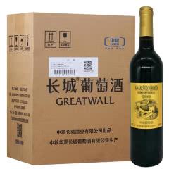 长城(GreatWall)红酒 长城解百纳金标 干红葡萄酒 750ml*6