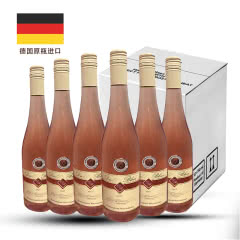 德国原装进口 帝博利蓝葡萄牙人桃红葡萄酒750ml*6