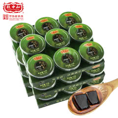 致中和龟苓膏广西梧州特产黑凉粉150gX18碗