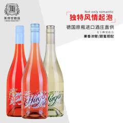德国原瓶进口半甜白葡萄酒女士起泡酒气泡酒香槟酒750ml*3