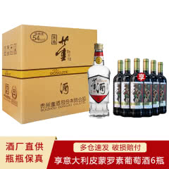 54°董酒密藏430ml*6瓶 整箱装董香型白酒