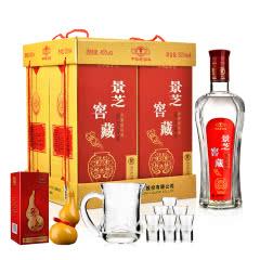 46°景芝窖藏500ml*4+59°景芝小葫芦酒125ml(乐享)+白酒精品酒具7件套