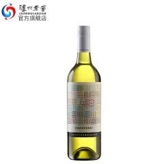 【澳洲原瓶进口】希拉谷 产区霞多丽白葡萄酒750ml