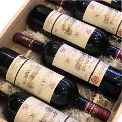 法国原瓶原装进口路易拉菲干红葡萄酒 经典木箱750ML*6支装横排木箱装