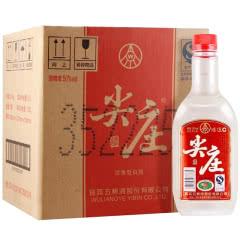 50° 五粮液 股份 尖庄 浓香型 白酒1.35L*6 整箱装