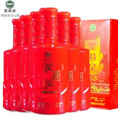 42°蒙特泉元宝纯粮酒 内蒙古浓香型白酒 450ml(6瓶整箱装)