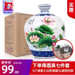 53°汾酒产地杏花村镇连年有余清香型白酒2.5L