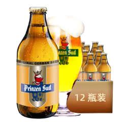 德国进口啤酒布朗太子小麦白啤酒330ml*12瓶装