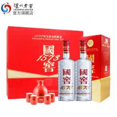 【酒厂直营】52度国窖1573 500ml*2+酒具(礼盒装) 泸州老窖官方旗舰店