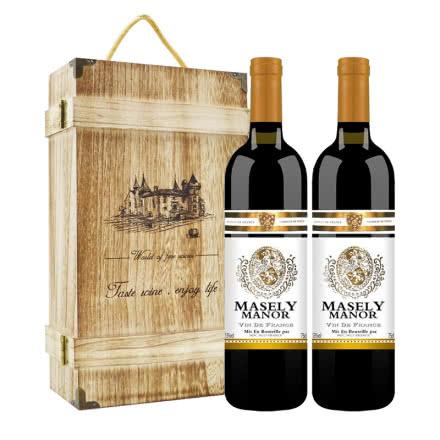 法国原瓶进口红酒 玛莎内珍藏干红葡萄酒(木盒礼盒) 13° 750ml*2瓶礼盒
