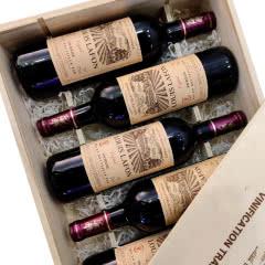 法国原装进口路易拉菲红酒传奇原瓶干红葡萄酒礼盒装红酒送礼木盒装