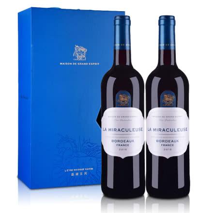 【随时随意波尔多】法国光之颂亿幻境系列波尔多红葡萄酒750ml*2双支礼盒