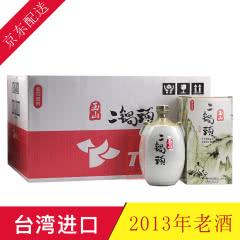 【2013年老酒】54°台湾玉山高粱酒 二锅头清香型高度白酒整箱750ml(12瓶装)