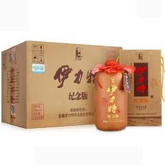 50度伊力特纪念版陶坛1500ML*6瓶整箱陶瓷大坛白酒礼盒装